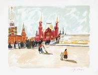 Russie - Moscou la place Rouge